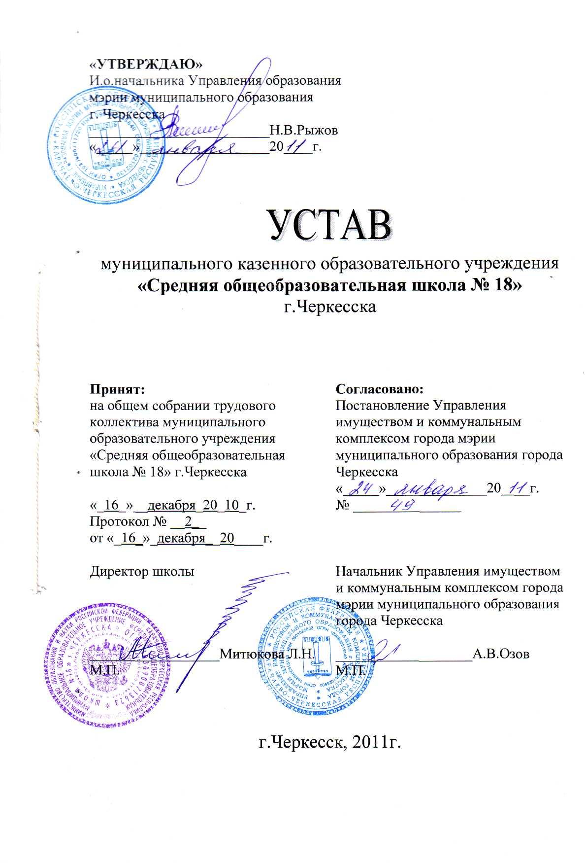 договор между учредителями ооо образец